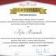 Certyfikat Centrum Zajezdnia