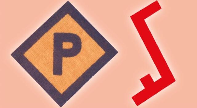 Znak P i Rodło